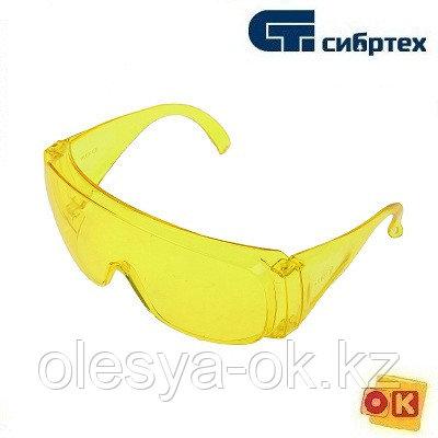 Очки защитные, желтые, Россия Сибртех.