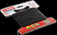 Шнур ЗУБР полиамидный, плетеный, повышенной нагрузки, без сердечника, черный, d 2, 20м