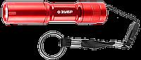 """Фонарь ЗУБР """"Мастер"""" ручной, алюминиевый корпус, 1 сверхъяркий светодиод, 1АА, красный"""