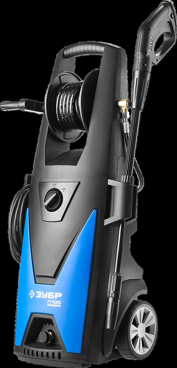 Мойка высокого давления (минимойка) электр, ЗУБР Профессионал АВД-П195, макс.