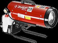 Пушка дизельная тепловая, ЗУБР ДП-К5-15000, 220 В, 14 кВт, 300 м.куб/час, 5 л, 1.3 кг/ч, фото 1