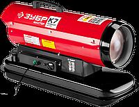 Пушка дизельная тепловая, ЗУБР ДП-К7-20000, 220 В, 20 кВт, 350 м.куб/час, 18.5 л, 1.9 кг/ч, регулятор, фото 1