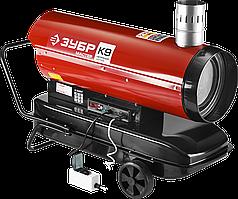 Пушка дизельная тепловая, ЗУБР ДПН-К9-21000-Д, 220 В, 21 кВт, 1000 м.куб/час, 55.5 л, 1.7 кг/ч, дисплей,