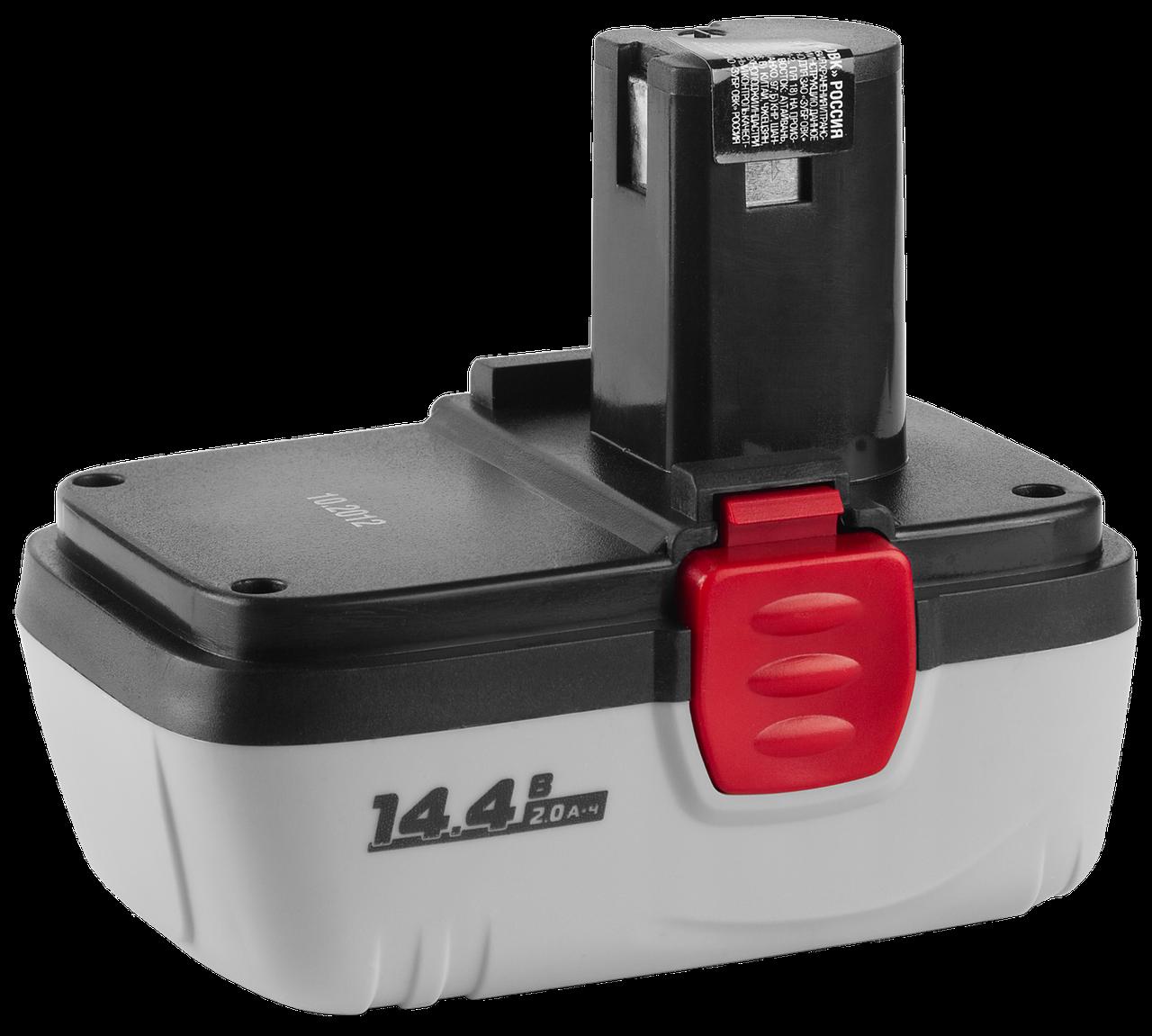 Аккумуляторная батарея увеличенной емкости 14.4 В, Ni-Cd, 2.0 Ач, ЗУБР