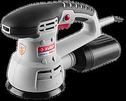 Машина орбитально-шлифовальная, ЗУБР ЗОШМ-450-125, 125 мм, Velcro, 5000-13000 об/мин, эксцентр. ход, 450 Вт