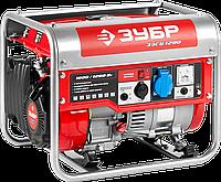 Бензиновый генератор, 1200 Вт, ЗУБР, фото 1
