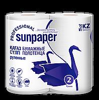 Бумажное полотенце «SUNPAPER PROFESSIONAL» стандарт, двухслойное, рулон 20см х 12м, 2шт