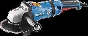 ЗУБР УШМ 180 мм, 2100 Вт, серия Профессионал.
