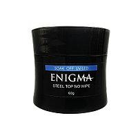 Топ без липкого слоя Enigma Steel, 60мл
