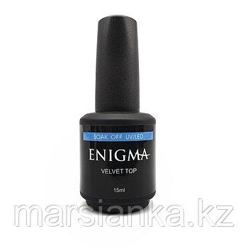 Топ матовый без липкого слоя Enigma Velvet, 15мл