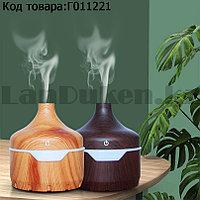 Увлажнитель воздуха арома-лампа с ультразвуковым распылением с световой подсветкой 072, 300 мл в ассортименте