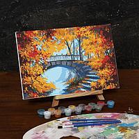 Роспись по холсту Осенний пейзаж 20*30