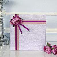 Коробка подарочная, светло-сиреневая, 15х15х10 см.
