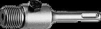 """Державка ЗУБР """"Мастер"""" для коронок по бетону, хвостовик SDS-Plus, L=110 мм, M22, винт М8, фото 1"""