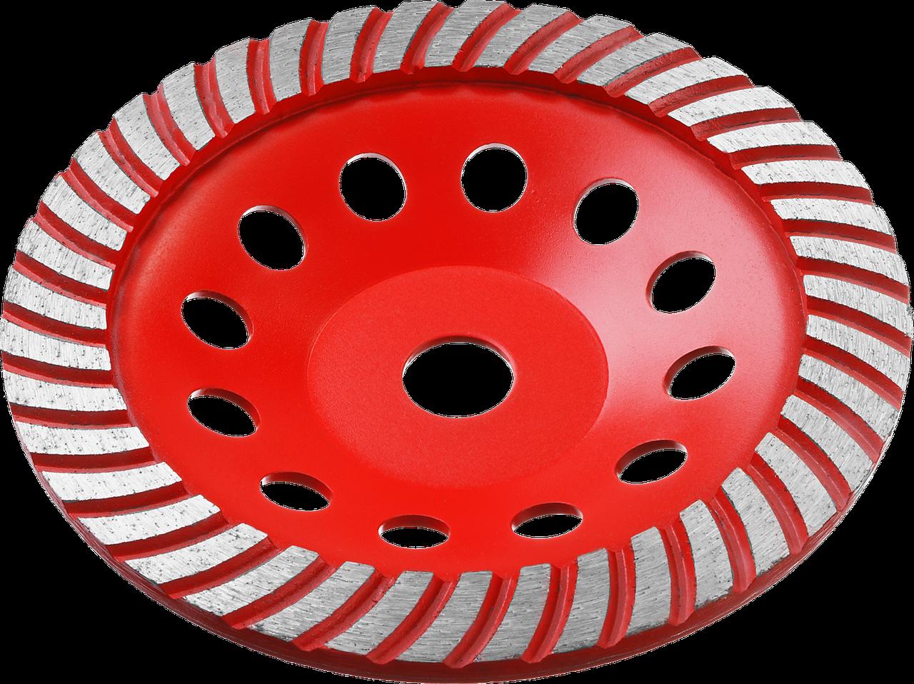 Турбо-Плюс ЗУБР чашка алмазная шлифовальная сегментированная 115 мм, МАСТЕР 180, 7900