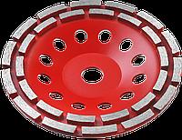 Двухрядная ЗУБР чашка алмазная шлифовальная сегментная 115 мм, МАСТЕР 180, 7900, Двухрядная, фото 1