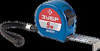 ЗУБР ЭКСПЕРТ Alu+  5м / 19мм ударопрочная профессиональная рулетка в металлическом корпусе
