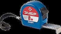 ЗУБР ЭКСПЕРТ Alu+  5м / 19мм ударопрочная профессиональная рулетка в металлическом корпусе 8, 25