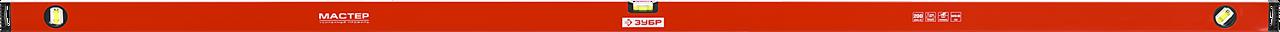 Уровень ЗУБР коробчатый, крашеный, 3 ампулы, фрезерованная базовая поверхность, 60 см 200