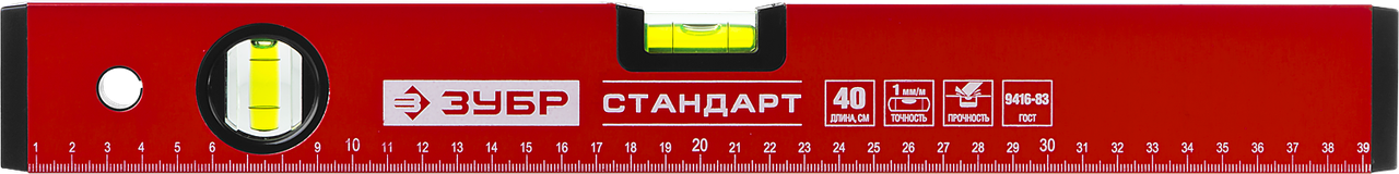 """Уровень ЗУБР """"СТАНДАРТ"""" коробчатый, 2 противоударные ампулы, 40см"""
