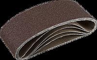 ЗУБР 75х457 мм, P40, лента шлифовальная СТАНДАРТ, для ЛШМ, 5 шт. 80