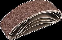 ЗУБР 75х533 мм, P40, лента шлифовальная СТАНДАРТ, для ЛШМ, 5 шт., фото 1
