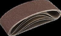 ЗУБР 75х533 мм, P40, лента шлифовальная СТАНДАРТ, для ЛШМ, 5 шт. 60