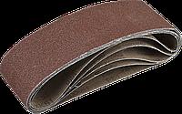 ЗУБР 75х533 мм, P40, лента шлифовальная СТАНДАРТ, для ЛШМ, 5 шт. 80