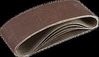 ЗУБР 75х533 мм, P40, лента шлифовальная СТАНДАРТ, для ЛШМ, 5 шт. 120, фото 1