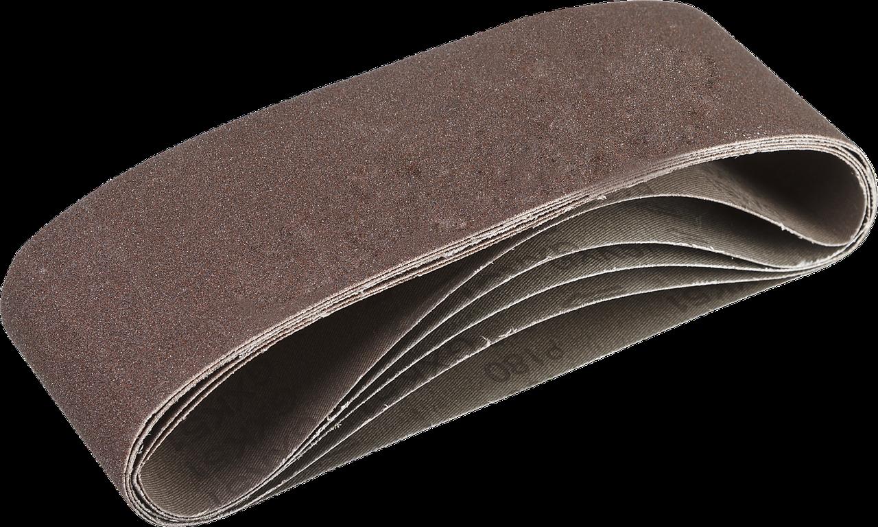 ЗУБР 75х533 мм, P40, лента шлифовальная СТАНДАРТ, для ЛШМ, 5 шт. 180