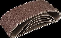 ЗУБР 100 х 610 мм, P40, лента шлифовальная СТАНДАРТ, для ЛШМ, 5 шт., фото 1