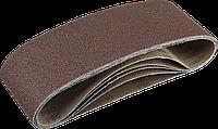ЗУБР 100 х 610 мм, P40, лента шлифовальная СТАНДАРТ, для ЛШМ, 5 шт. 80