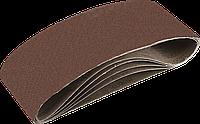 ЗУБР 100 х 610 мм, P40, лента шлифовальная СТАНДАРТ, для ЛШМ, 5 шт. 120