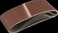 ЗУБР 100 х 610 мм, P40, лента шлифовальная СТАНДАРТ, для ЛШМ, 5 шт. 180
