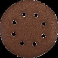 Круг шлифовальный из абразивной бумаги, ЗУБР Стандарт 35350-150-040, на велкро основе, 6 отв., Р40, 150мм, 5шт, фото 1