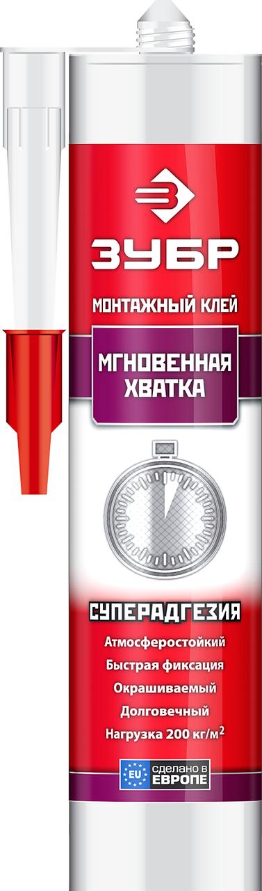 Клей монтажный ЗУБР КМ 400, экспресс хватка, 300мл