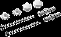 Набор для крепления унитазов, диаметр предварительного сверления - 8 мм, цвет белый, ЗУБР Профессионал