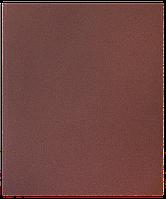 """Лист шлифовальный ЗУБР """"Мастер"""" универсальный на тканевой основе, водостойкий, Р120, 230х280мм, 5шт 600"""