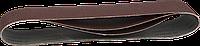 ЗУБР 100х914 мм, P60, лента шлифовальная МАСТЕР, для станка ЗШС-500, 3 шт. 80