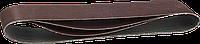 ЗУБР 100х914 мм, P60, лента шлифовальная МАСТЕР, для станка ЗШС-500, 3 шт. 180