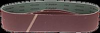 ЗУБР 100х914 мм, P60, лента шлифовальная МАСТЕР, для станка ЗШС-500, 3 шт. 320
