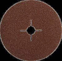 """Круг шлифовальный ЗУБР """"ПРОФИ"""" фибровый, для УШМ, P40, 125х22мм, 5 листов"""