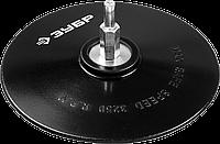 """Тарелка опорная ЗУБР """"Мастер"""" резиновая для дрели под круг фибровый, d 125 мм, шпилька d 8 мм, фото 1"""