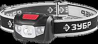 """Фонарь ЗУБР """"Мастер"""" налобный светодиодный, 1Вт(80Лм)+2LED, 4 режима, 3ААА"""