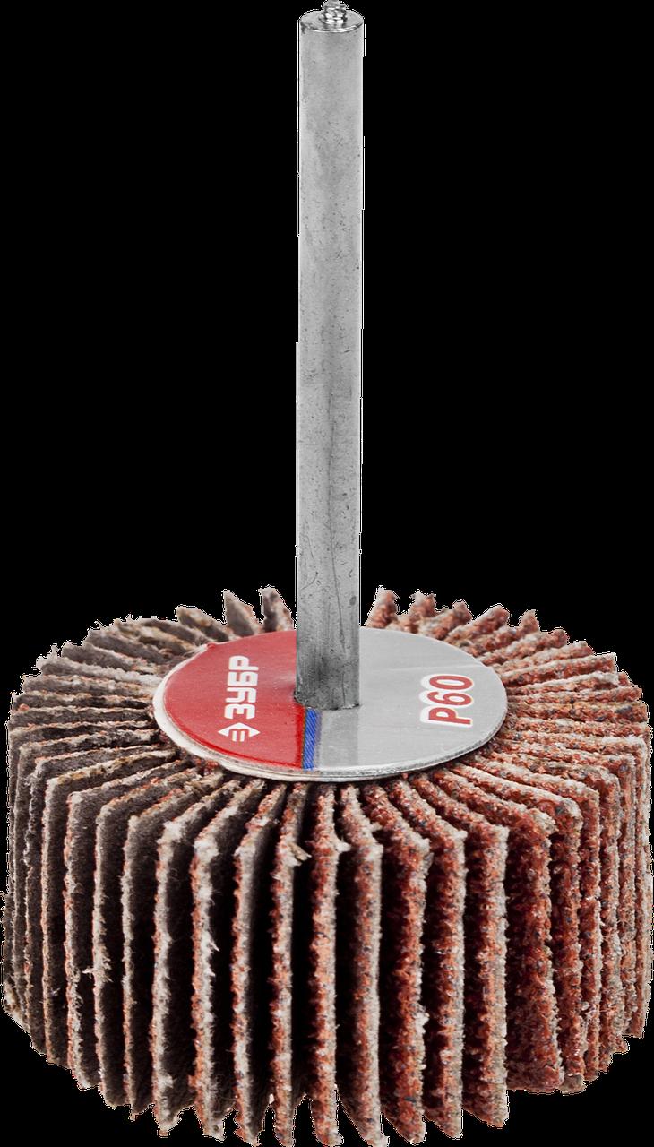 """Круг шлифовальный ЗУБР """"Мастер"""" веерный лепестковый, на шпильке, тип КЛО, зерно-электрокорунд нормальный, P60,"""