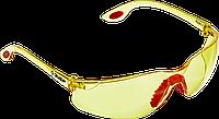 ЗУБР Спектр 3 Желтые, очки защитные открытого типа, двухкомпонентные дужки., фото 1