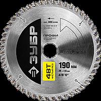 ЗУБР Чистый рез 165х20мм 40Т, диск пильный по дереву 190, 48, 30, фото 1