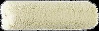 """Ролик сменный ФАСАДНЫЙ """"СИНТЕКС"""", полиакрил 18мм, ручка 6мм, d=50/180мм, ЗУБР Мастер 240"""