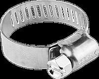 Хомуты, нерж. сталь, просечная лента 8 мм, 13-26 мм, 200 шт, ЗУБР Профессионал
