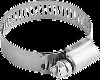 Хомуты, нерж. сталь, просечная лента 12.7 мм, 16-32 мм, 100 шт, ЗУБР Профессионал 100